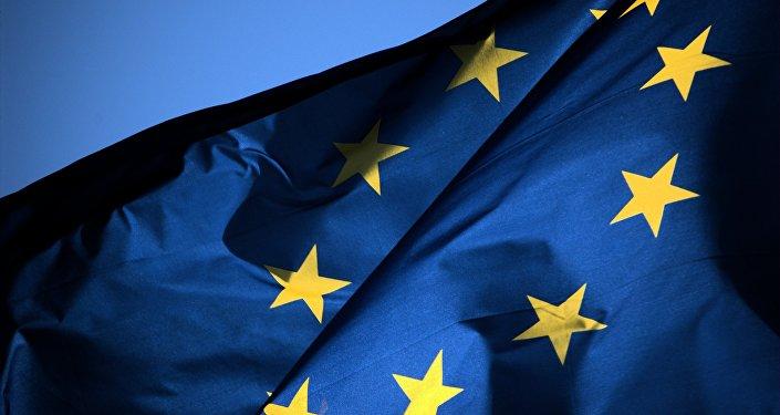 ES karogs