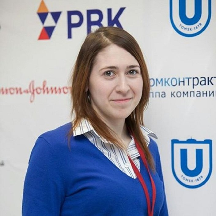 Амина Ибрагимова, стартап MineGenics