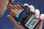 Cigarešu paciņa ar uzrakstu