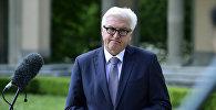 Vācijas ārlietu ministrijas vadītājs Franks Valters Šteinmeiers