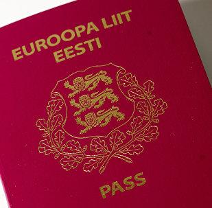 Эстонский паспорт.
