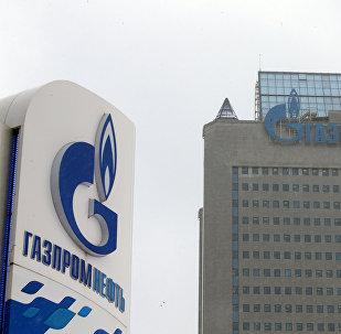 Gazprom biroju ēka Maskavā. Foto no arhīva.