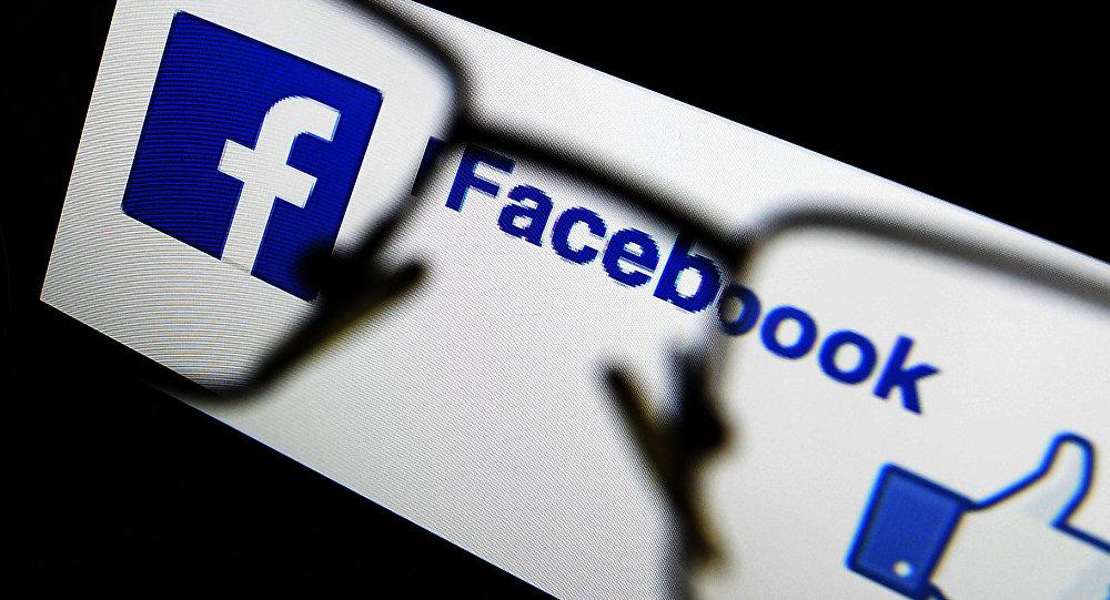 Sociālais tīkls Facebook