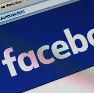 Facebook. Foto no arhīva