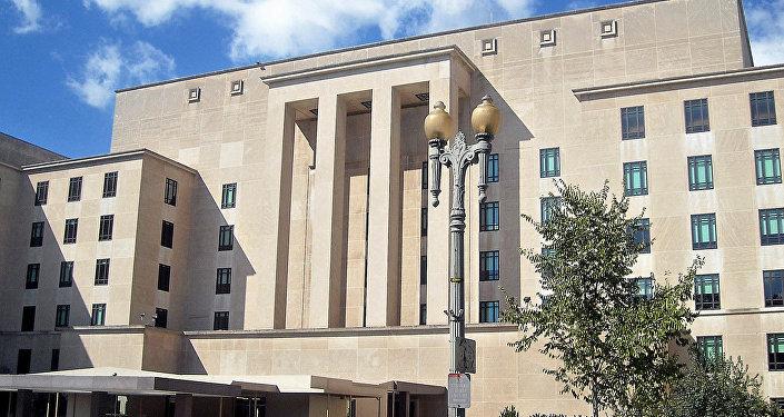 ASV Valsts departaments. Foto no arhīva