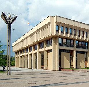 Lietuvas Republikas Seima ēka.