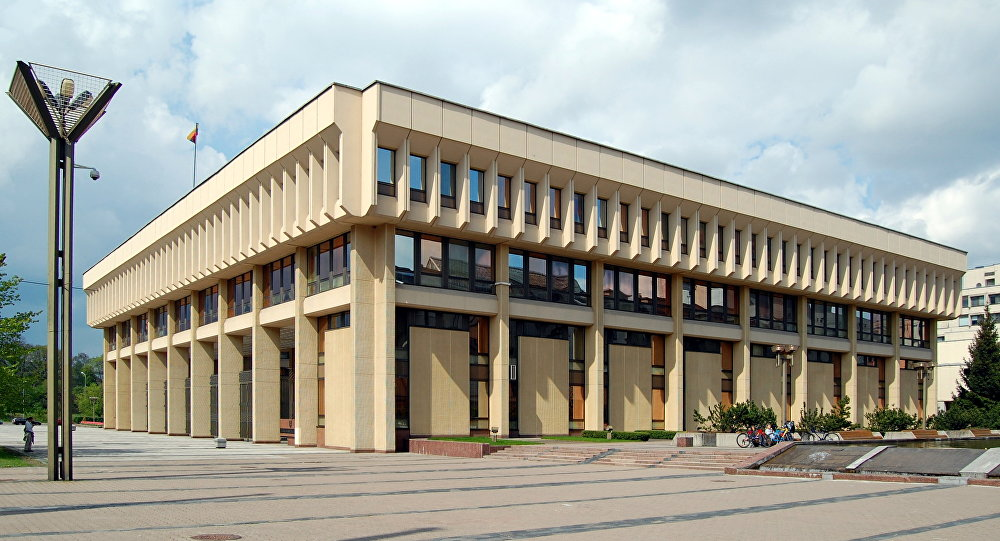 Lietuvas Republikas Seims