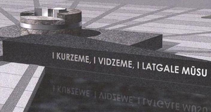 Визуализация памятника Латгальскому когрессу. Архивное фото