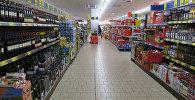 Lielveikalā Lidl