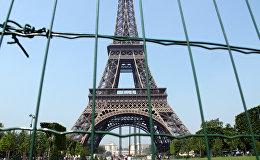 Francija