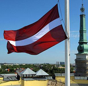 Latvijas Republikas karogs