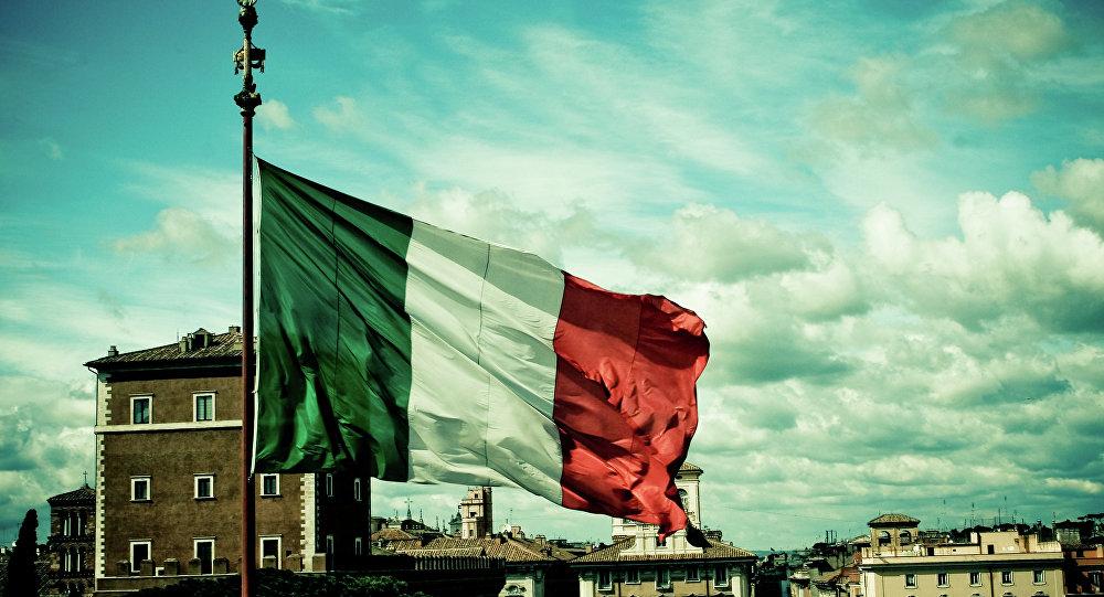 Itālijas karogs