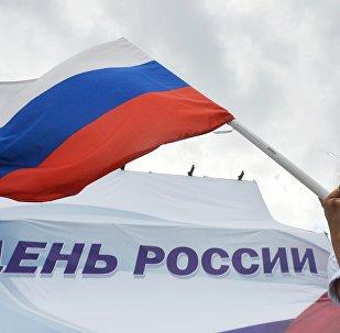 Krievijas diena