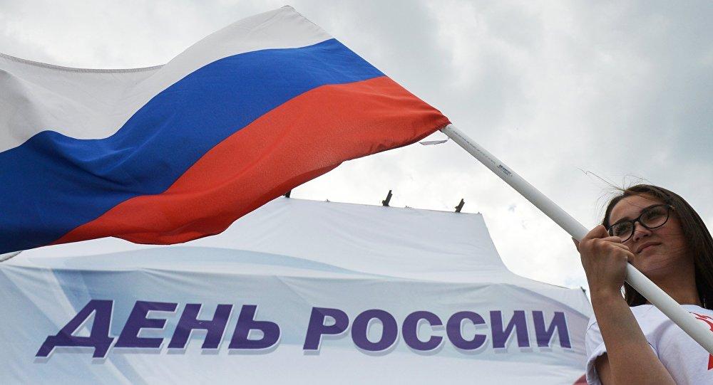 Празднование Дня России, архивное фото
