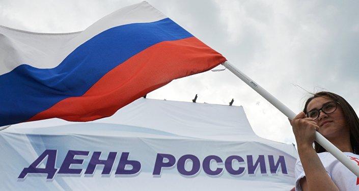 Krievijas neatkarība: process un rezultāts. Foto no arhīva