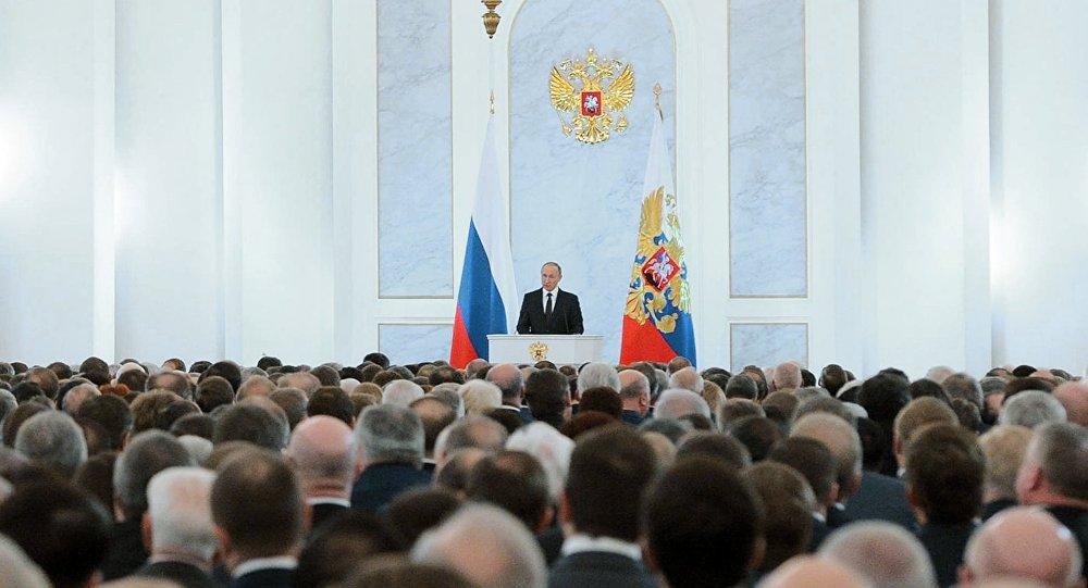 Обращение президента РФ В.Путина к Федеральному Собранию