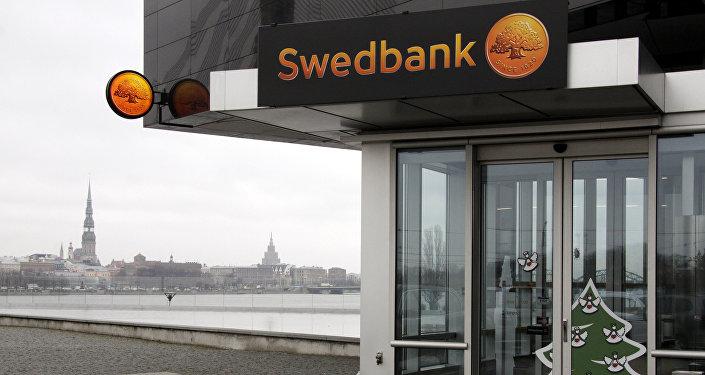 Swedbank ēka Rīgā. Foto no arhīva