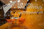 Стенд Международного информационного агентства Sputnik