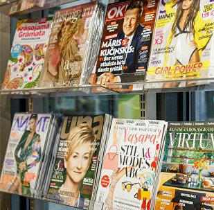 Латвийская пресса в магазине