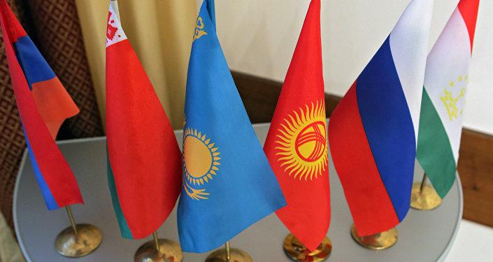 Šanhajas sadarbības organizācijas dalībvalstu karogi