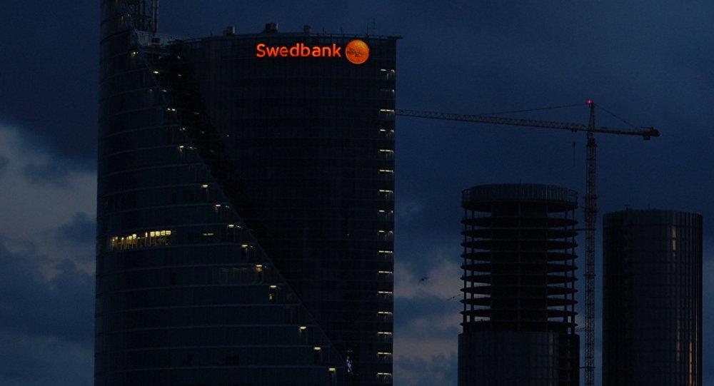 Здание Swedbank в Риге. Архивное фото