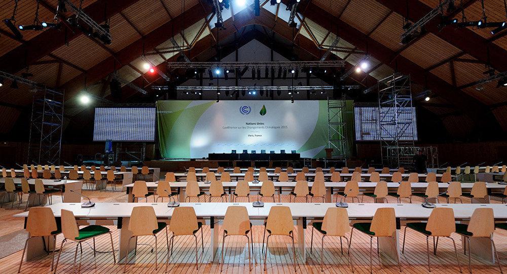 Зал для конференции в Париже. Архивное фото
