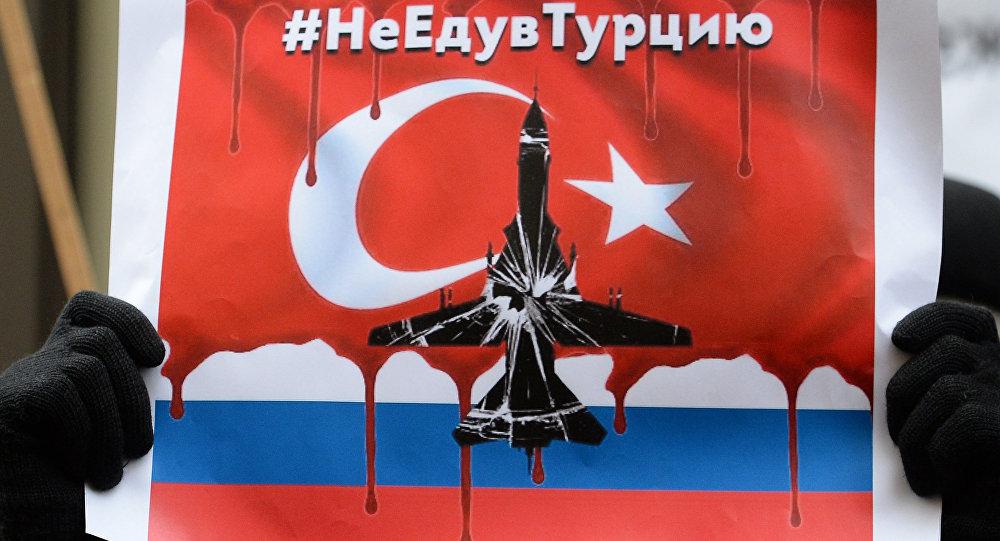 Акция протеста в Москве против действий ВВС Турции. архивное фото