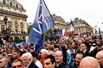 Национальный фронт. Демонстрация в Париже