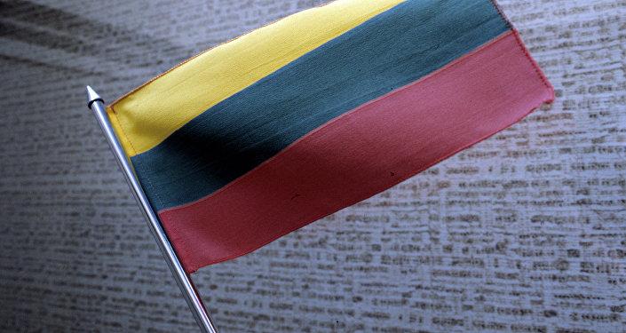 Lietuvas karogs