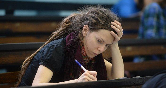 Экзамен.