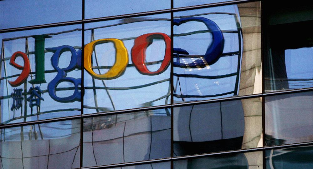 Google. Foto no arhīva