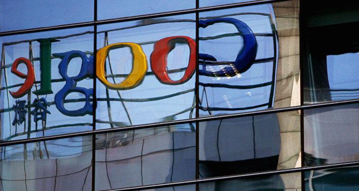 Отражение логотипа Google. Архивное фото