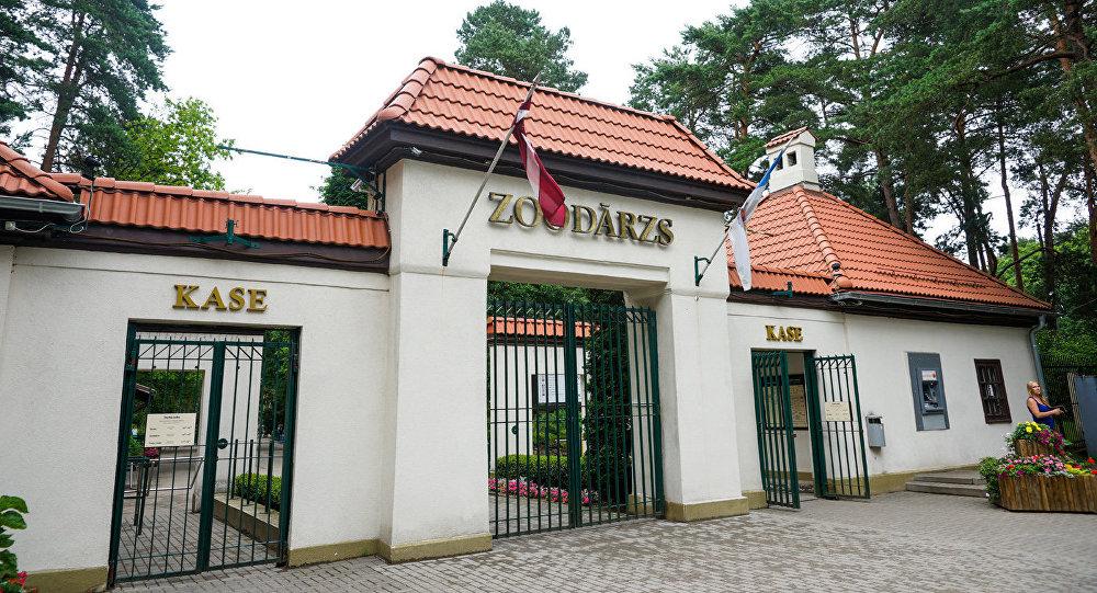 Центральный вход в рижский Зоопарк