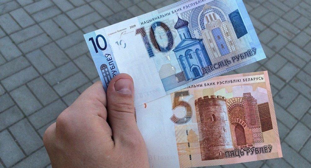 Jaunā Baltkrievijas valūta