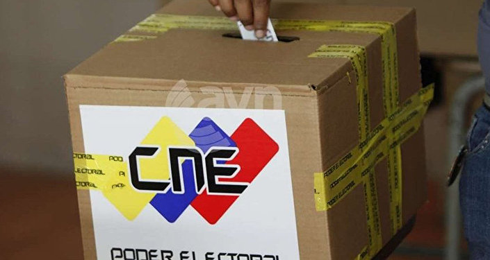 Выборы в Венесуэле