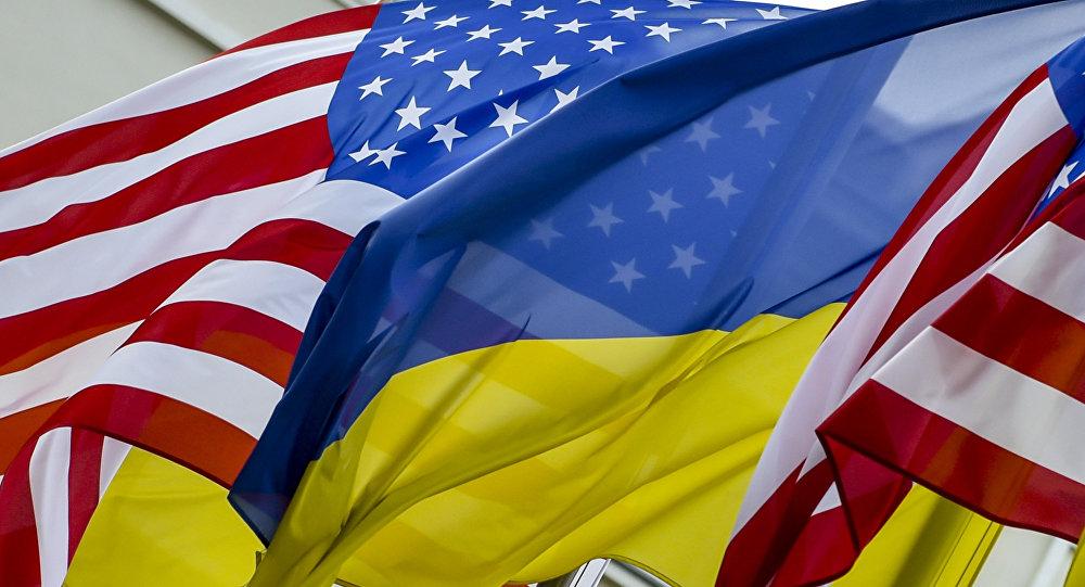 ASV un Ukrainas karogi