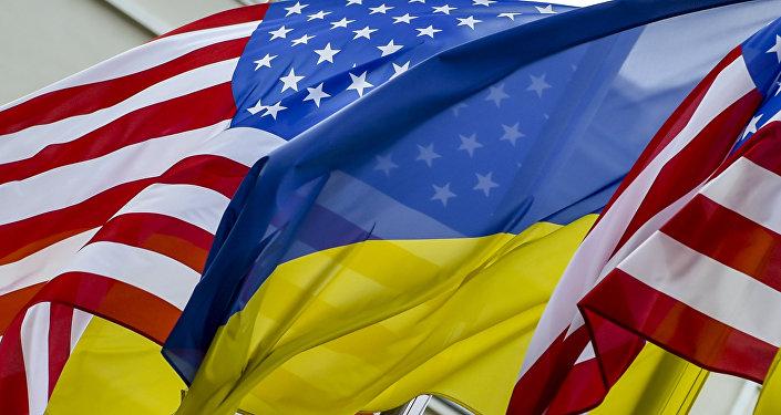 Ukrainas un ASV karogi