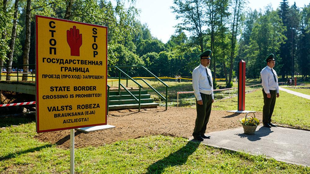 Латвийско - белорусская граница на Кургане Дружбы