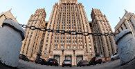 Krievijas ĀM ēka