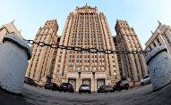 Krievijas Ārlietu ministrija. Foto no arhīva