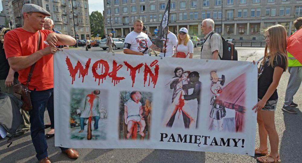 Akcija par godu Volīnijas slaktiņa upuriem Varšvā