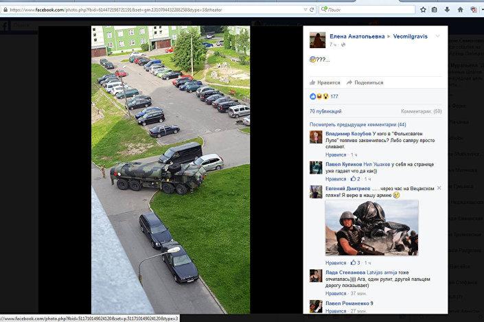 Бензовоз армии США заблудился в Риге