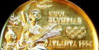 Olimpiskās medaļas. Foto no arhīva