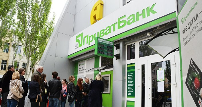 Ukrainas PrivatBank