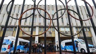 Olimpisko spēļu simbolika. Foto no arhīva