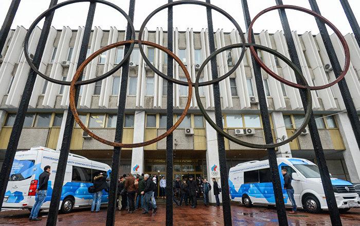 Олимпийская символика. Архивное фото