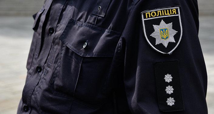 Ukrainas policijas darbinieks
