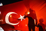 Turcija. Foto no arhīva