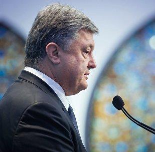 Архивное фото: президент Украины Петр Порошенко