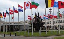 NATO galvenā mītne